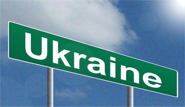 ukraina legalkan bitcoin